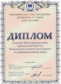 diplom21_icon