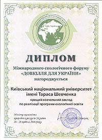 diplom6_icon