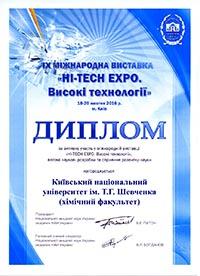 diplom9_icon